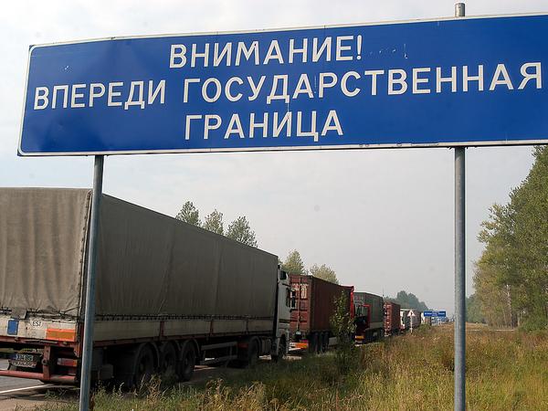 Сергей Бертов/Интепресс