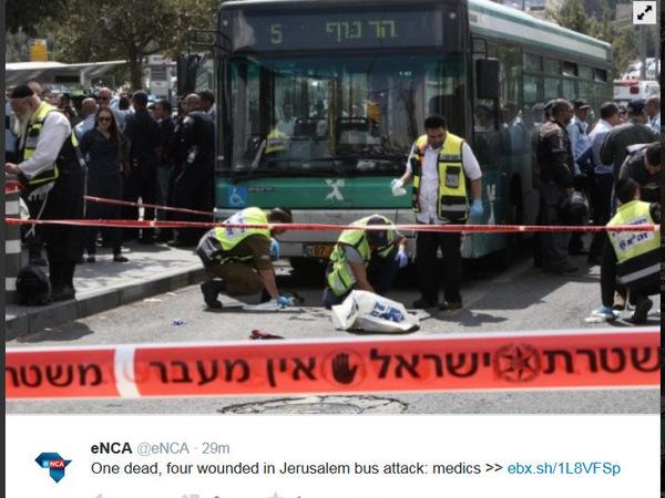 Теракты в Иерусалиме: два погибших, 20 раненых