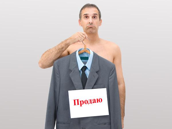 С кого начнется банкротство физлиц в Петербурге