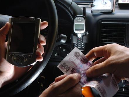 Таксисты на посылках у телефонных мошенников
