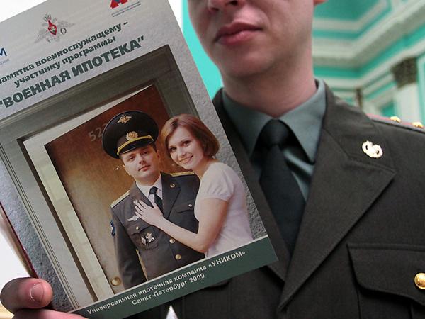 Военная ипотека поможет новостройкам пережить кризис