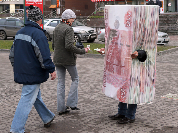 Петербуржцам кредитно нездоровится