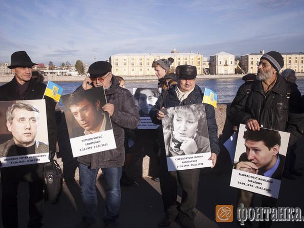 В Петербурге прошел Марш против ненависти