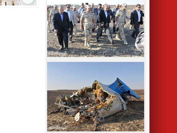 СМИ публикуют первые кадры с места катастрофы А321 над Синаем