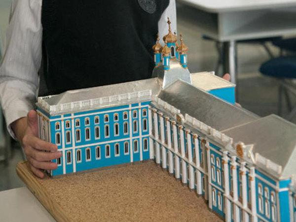 Обнять Екатерининский дворец