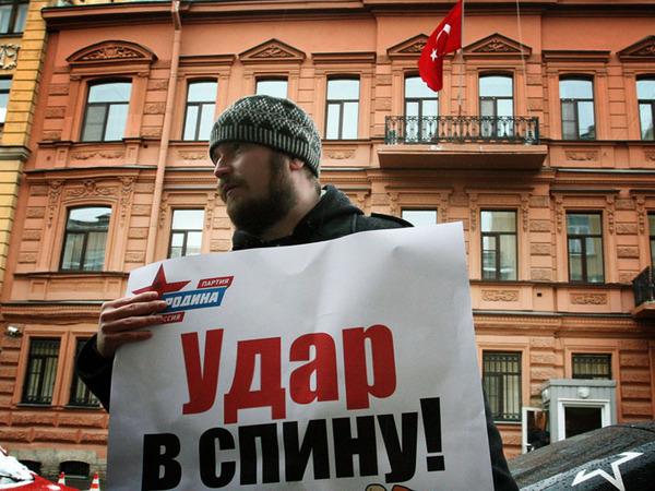 Активисты пикетируют консульство Турции в Петербурге