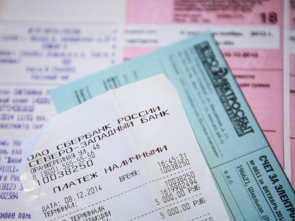 [Фонтанка.Офис]: Сколько и за что будут платить петербуржцы в 2016 году