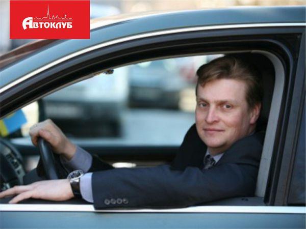 Автоклуб с Денисом Шубиным: Новинки российского автопрома