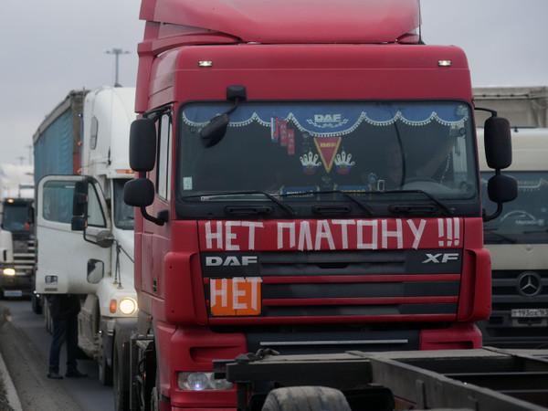 Как дальнобойщики едут на Москву