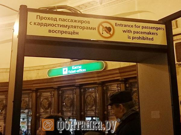 """Читатель """"Фонтанки"""" Кирилл"""