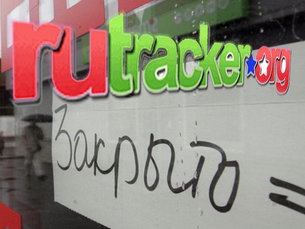 Последняя песня RuTracker