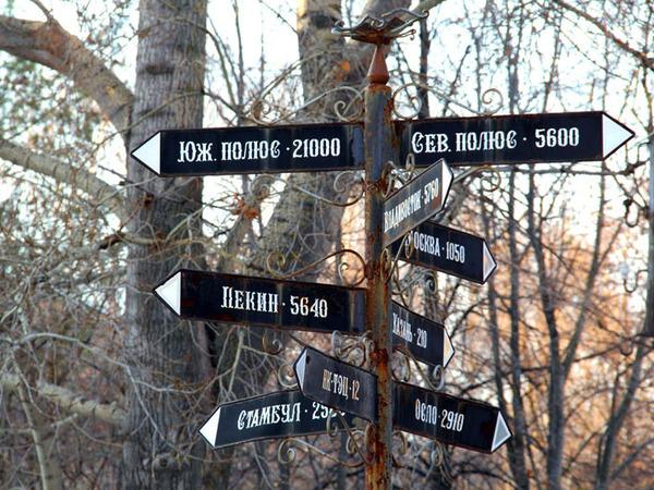 Шарм-эль-Крым