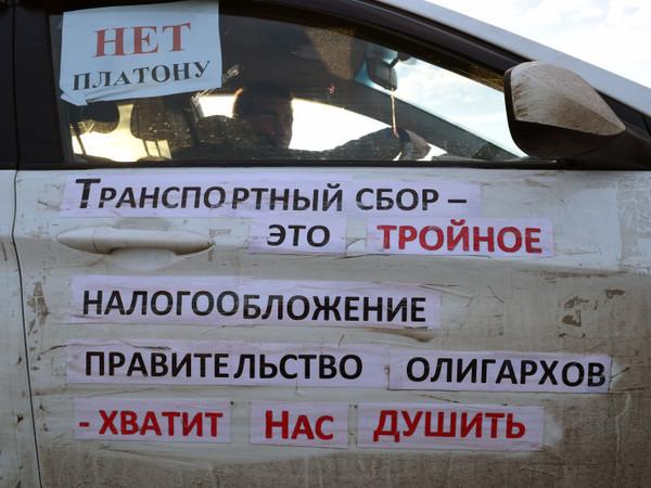 Петербургские грузоперевозчики встретились с Волгоградской колонной