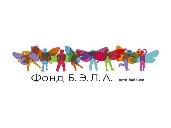 «Вишневый сад» для детей-бабочек
