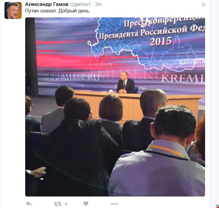 Коллеги ищут подоплеку в том, каким именно образом президент поприветствовал зал