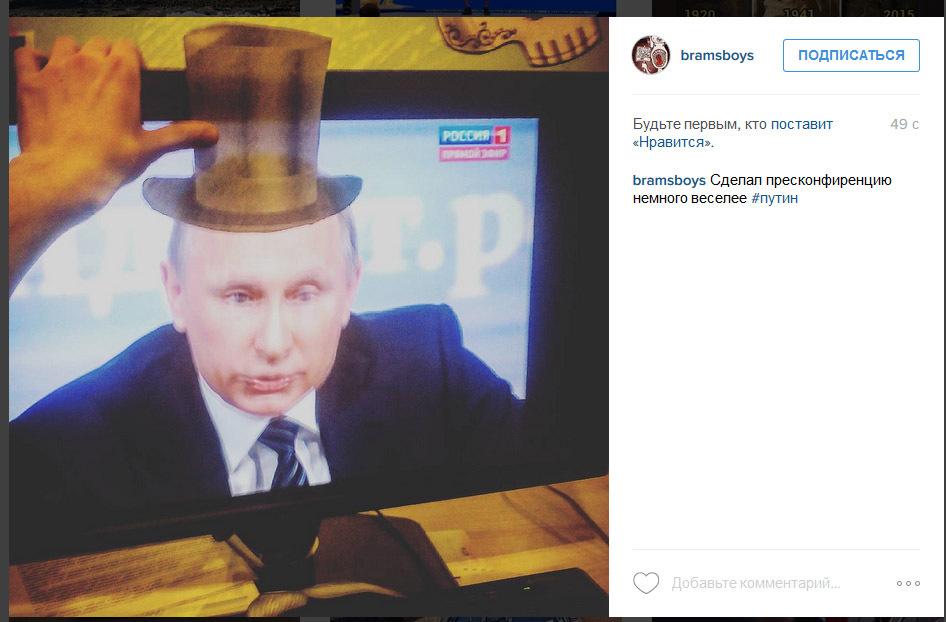 Пресс-конференция Путина онлайн (Иллюстрация 14 из 35) (Фото: скриншот сайта Instagram)