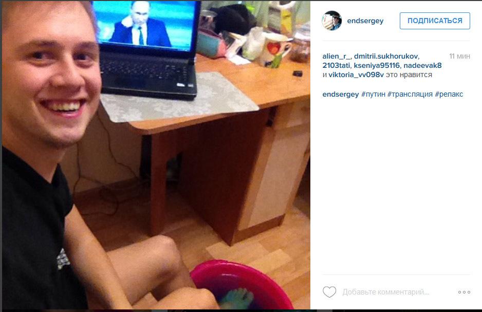 Пресс-конференция Путина онлайн (Иллюстрация 15 из 35) (Фото: скриншот сайта Instagram)