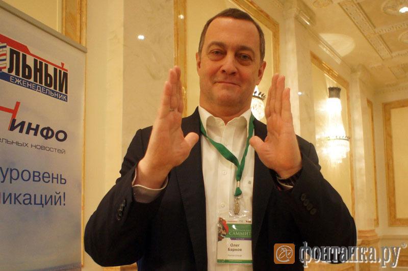 Олег Барков, глава Hansa Group