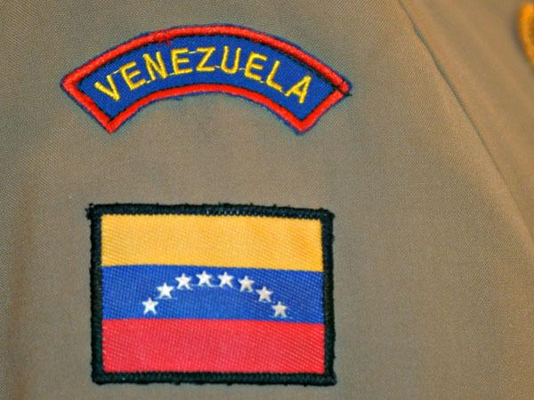 Боливар не вынес двоих