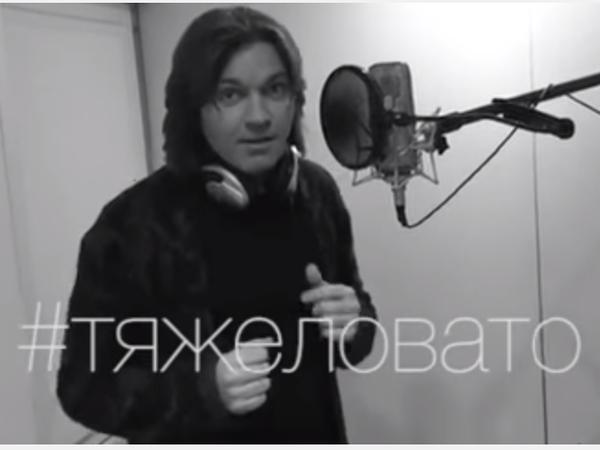 Певец Дмитрий Маликов написал песню с призывом к рублю не падать