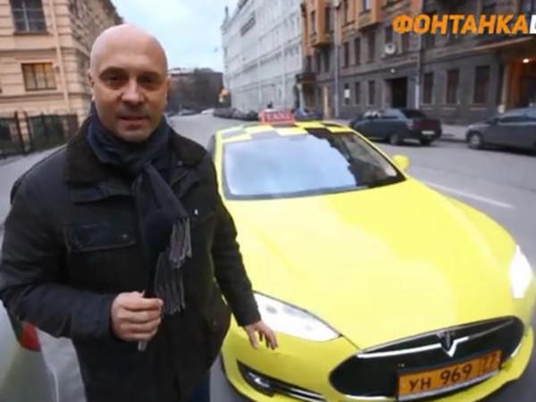 """""""Фонтанка"""" прокатилась на такси Tesla"""