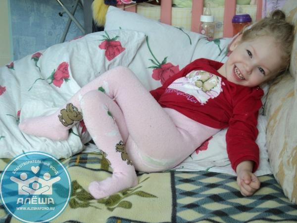 5-летняя Полина: «Помогите мне научиться жить с ДЦП!»