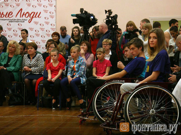 «Добрые люди» устроили день спорта для детей-инвалидов