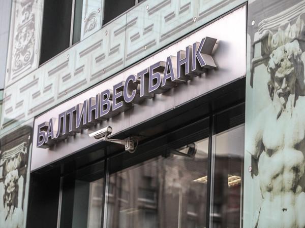Петербург у разбитых банков