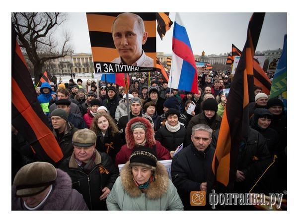 Петербург ответил Киеву антимайданом
