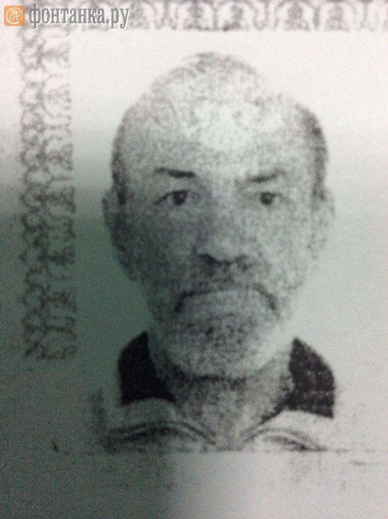 Фото из поддельного паспорта