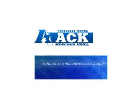 аск петербург банкротство