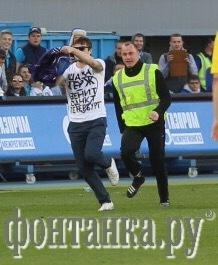 На «Петровском» задержали болельщика, выбежавшего на поле (Иллюстрация 1 из 2) (Фото: Ксения Потеева)