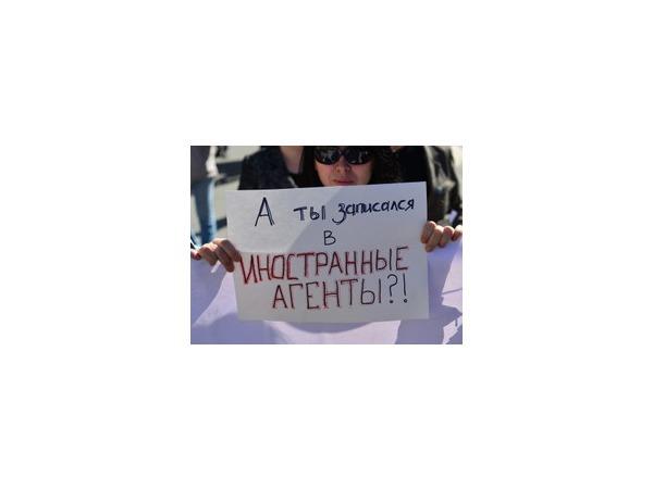 """После """"иностранных агентов"""" в России появятся """"нежелательные"""""""