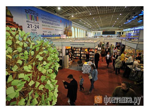Итоги Х книжного салона: два десятка стран-участников, 20 новых книг, 200 тысяч посетителей