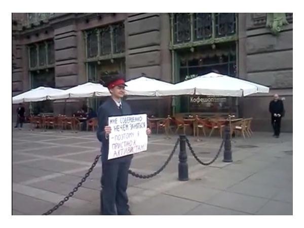 На Малой Садовой пикетировал «полицейский»