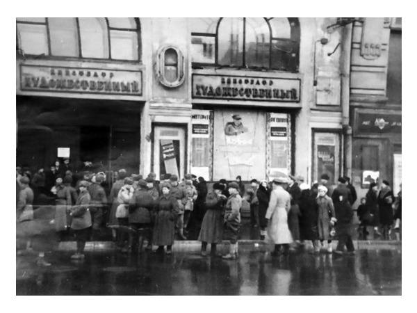 В блокадном городе любой фильм — сказка