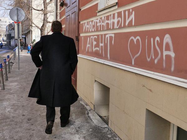 Кого поддерживал Фонд Макартуров в Петербурге