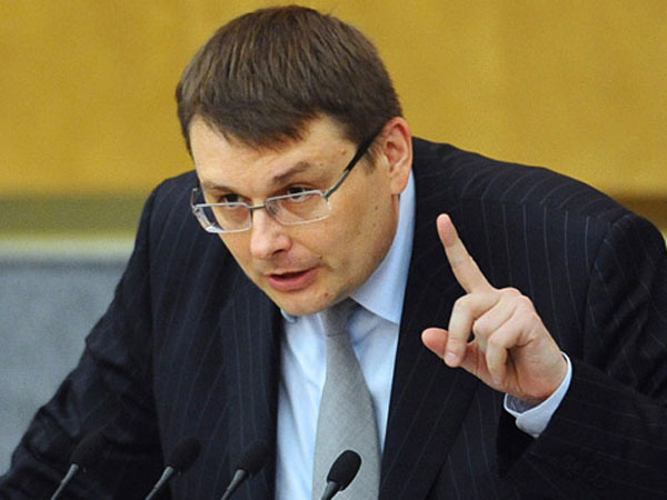 "<a href=""http://eafedorov.ru/foto.html"">официальный сайт Евгения Федорова</a>"