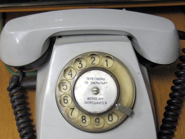 WhatsApp - находка для шпиона