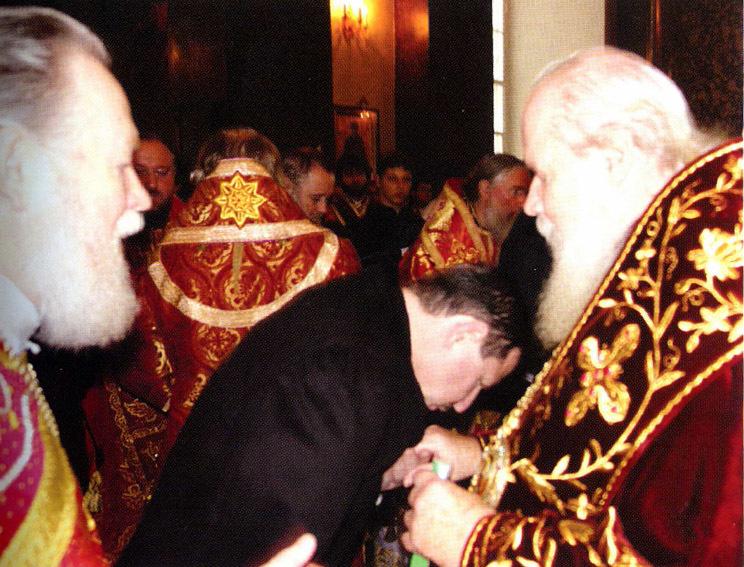 Кумарин с патриархом