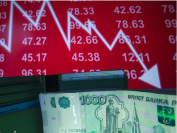 """Рубль продолжает падение - где же дно? """"В Теме"""" Аркадий Шароградский"""