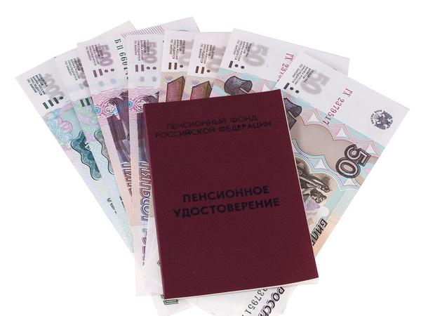 ЦБ чистит пенсии от аферистов