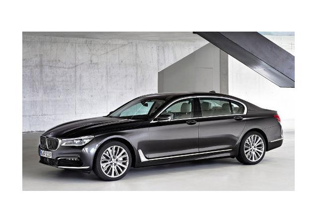 Объявлены российские цены новой «семёрки» BMW
