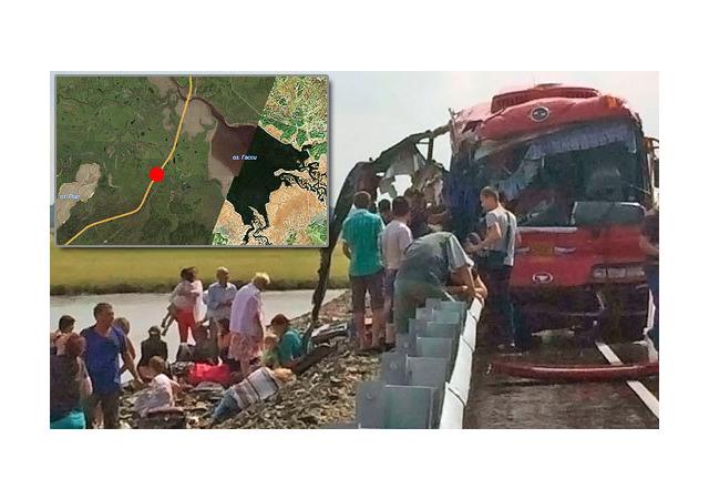 ДТП под Хабаровском: водитель обгонял трактор. МВД взяло расследование под контроль