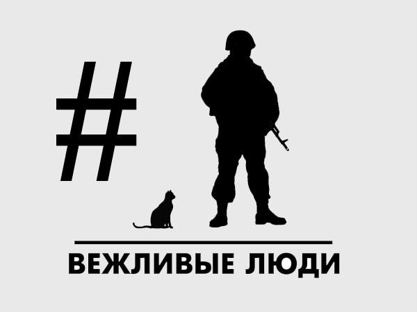 """Коллаж - """"Фонтанка.ру"""""""