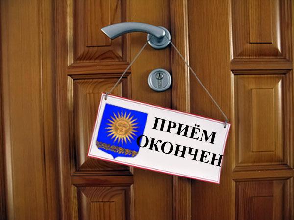 "Коллаж ""Фонтанка.ру""/ Фотобанк Лори"