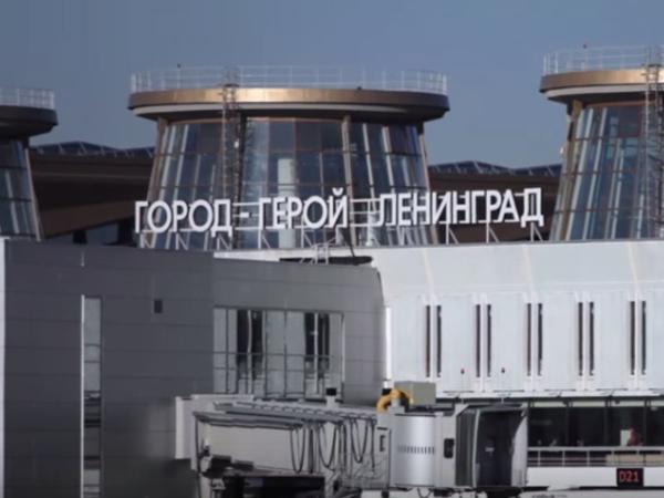 В Пулково построили новое здание для внутренних рейсов