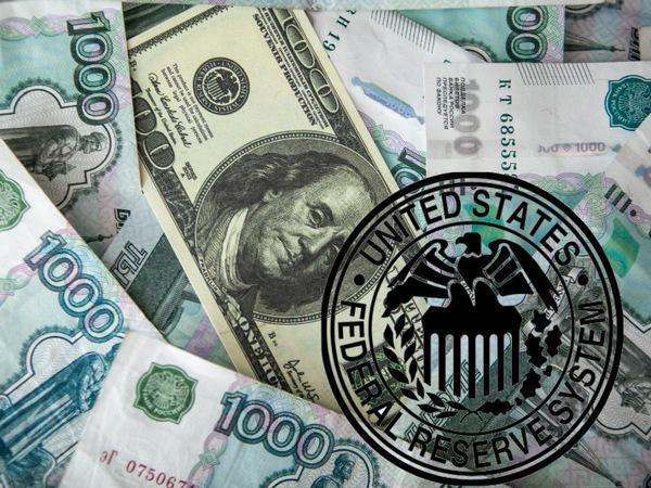 Ключевая ставка США потопит рубль