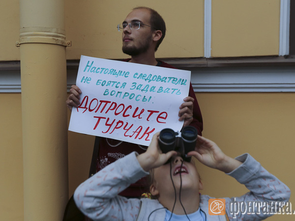 Петербургские журналисты потребовали у СК допросить Турчака по делу Кашина