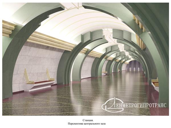 Огрызок метро за 36 млрд